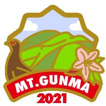 MT.GUNMA 2021「コンプリート」