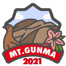 MT.GUNMA 日光白根山