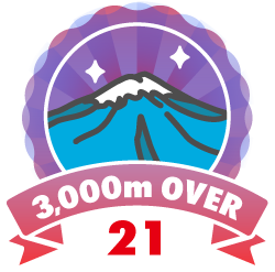 3000m峰
