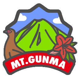 MT.GUNMA 榛名山