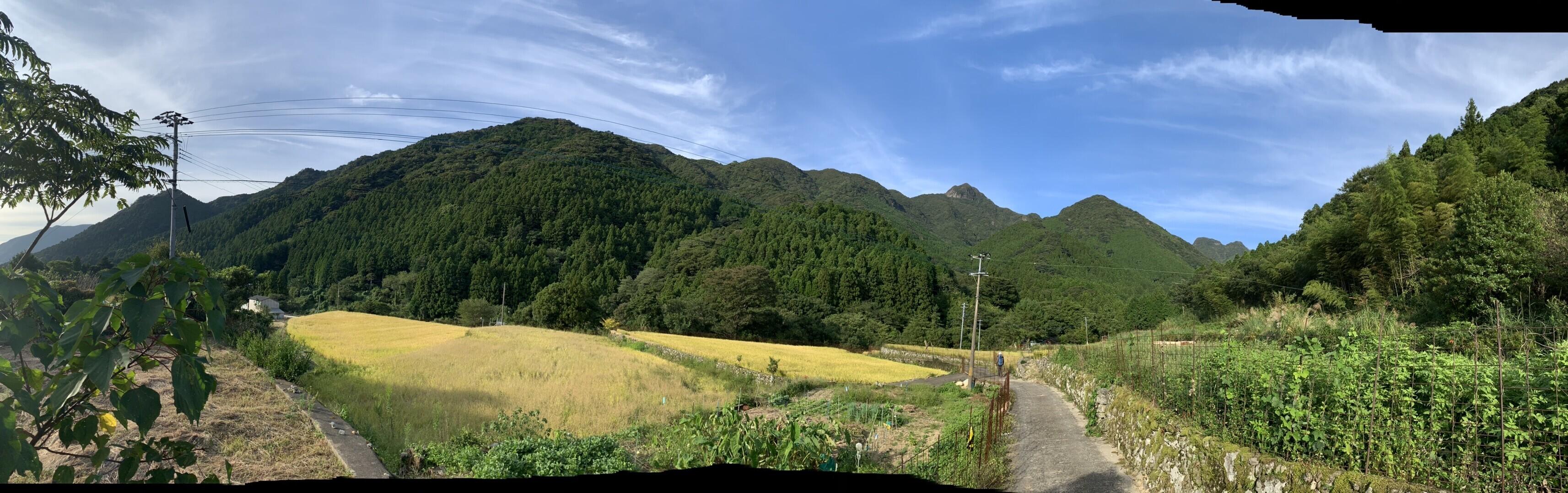 五家原岳の写真