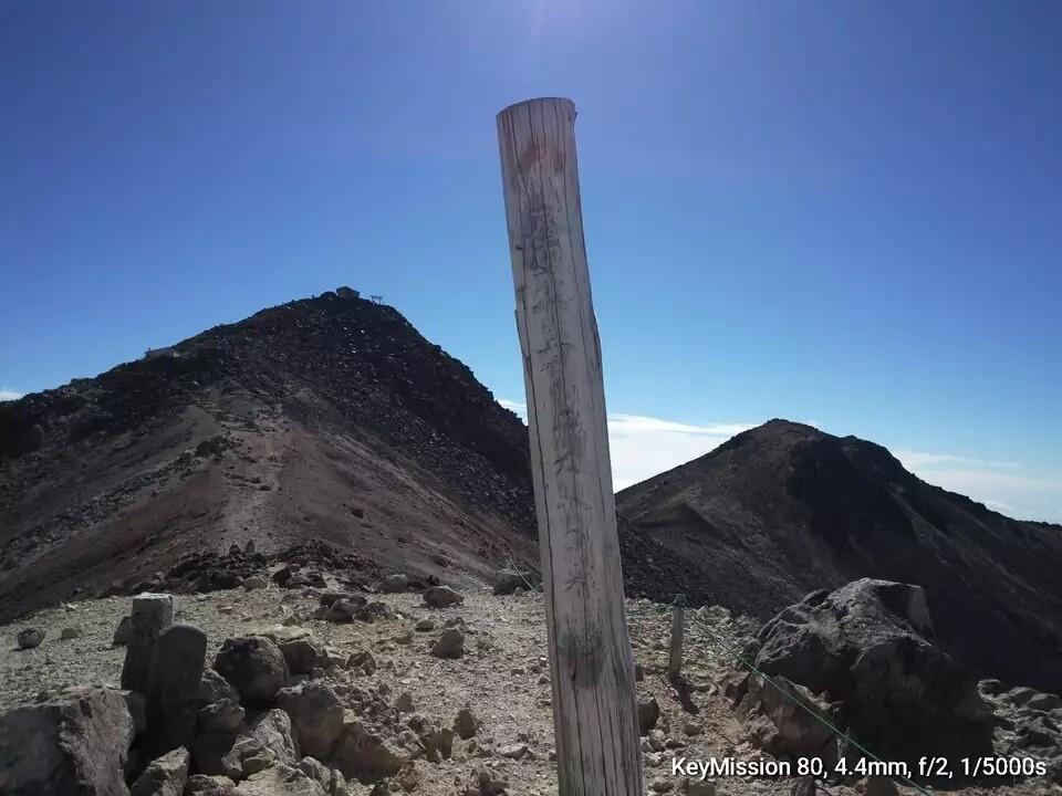 蚕玉岳の写真