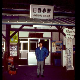 まっき〜@自家焙煎コーヒー豆の店Cafetier