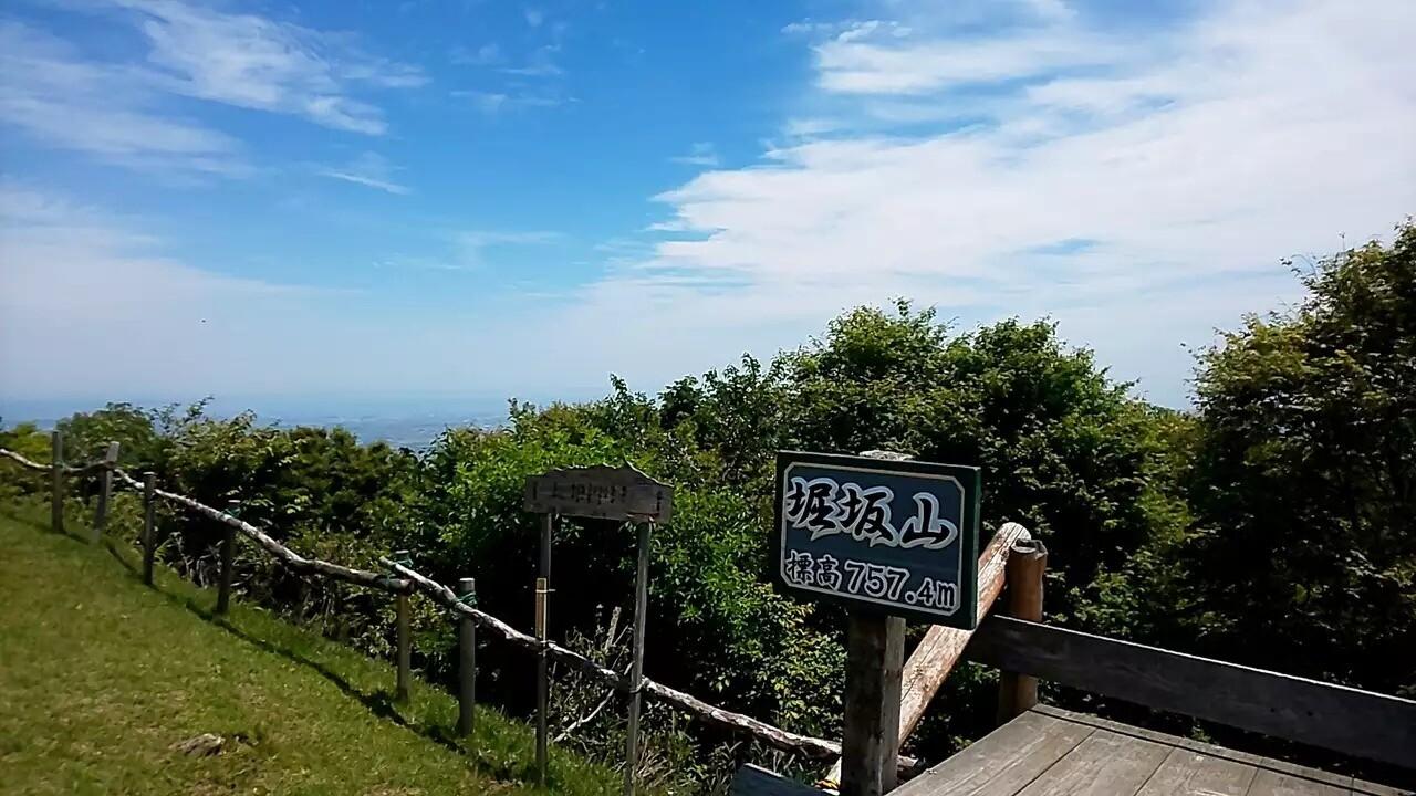 堀坂山(雌岳)の写真