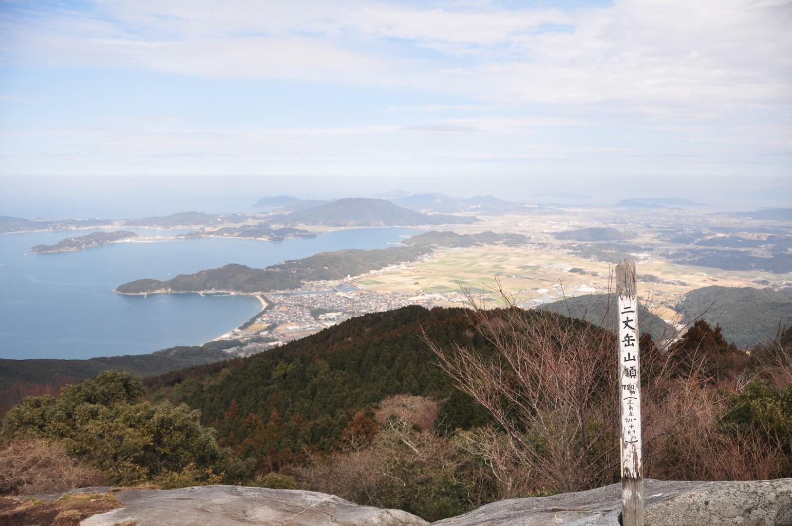 二丈岳の写真