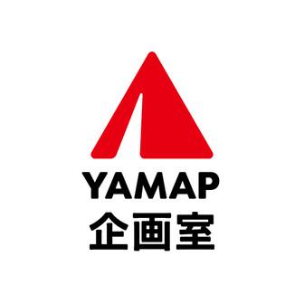 YAMAP企画室