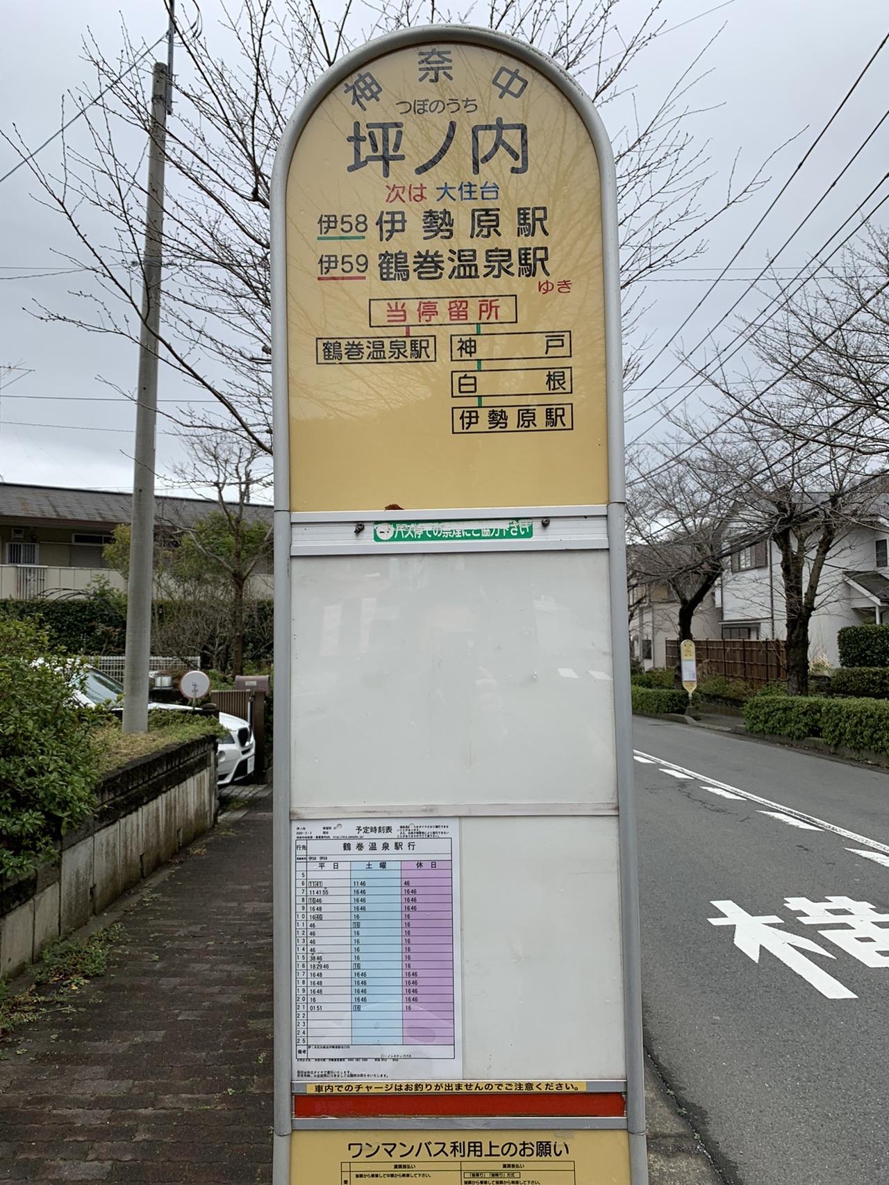 https://cdn.yamap.co.jp/public/image2.yamap.co.jp/production/213d42fbb907494faa3e485b136651dd