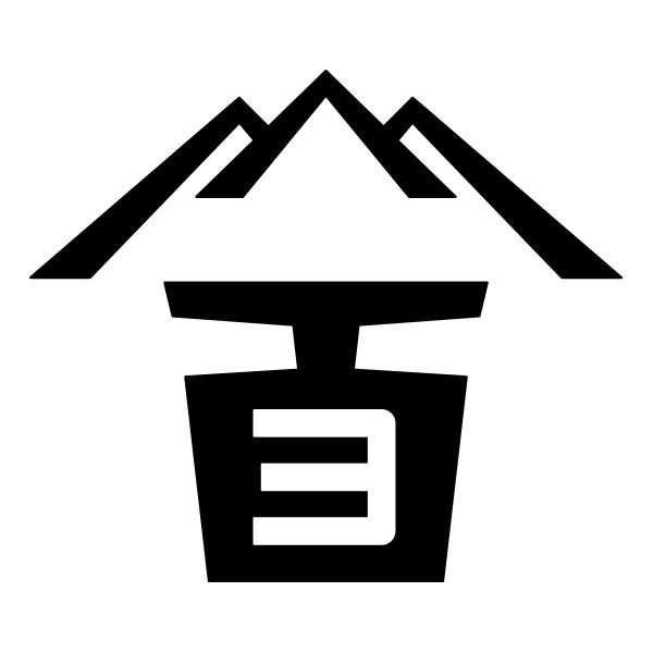 日本3百名山ひと筆書き Great Traverse3(グレートトラバース3)