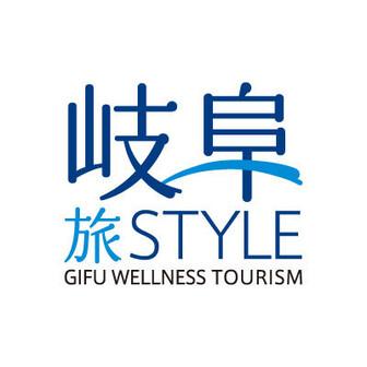 岐阜旅STYLE