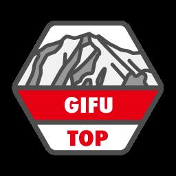 岐阜県の最高峰