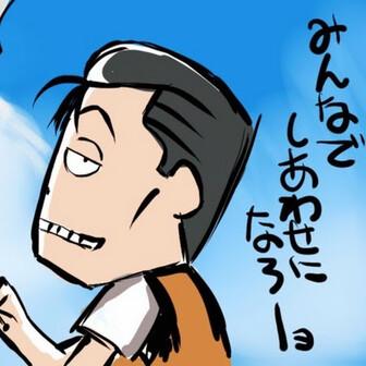 カミソリ後藤