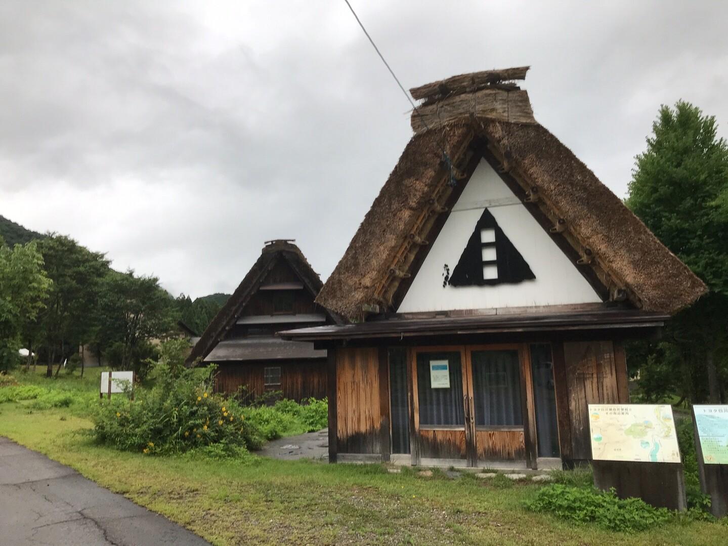 白川 郷 學校 トヨタ 自然