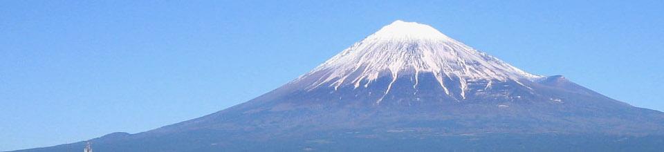 日本最高峰で感動の御来光を! 富士山の活動日記5選