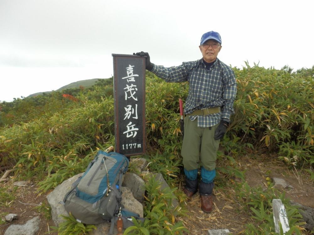 札幌登山道整備隊