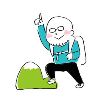 登山家ヤマちゃん