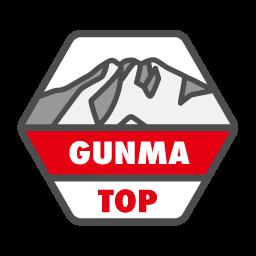 群馬県の最高峰