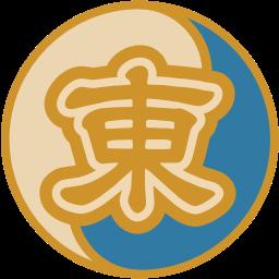 富嶽三十六景(東)