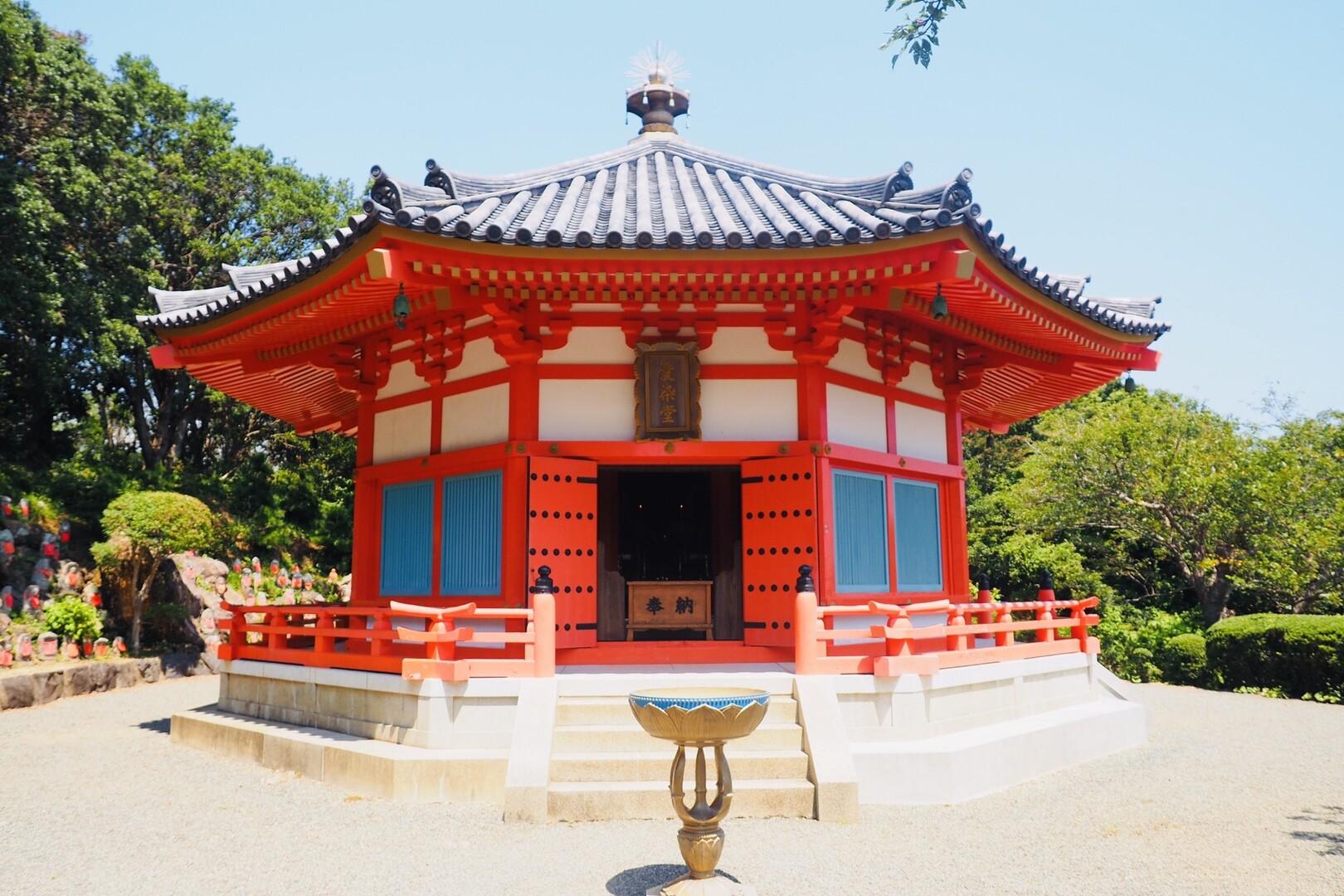 縁結びの寺