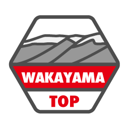 和歌山県の最高峰