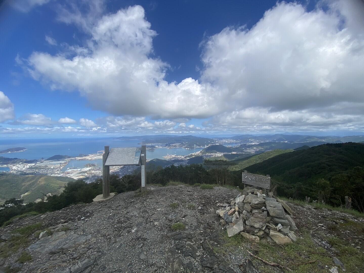 八郎岳(長崎県)の写真