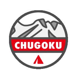 おすすめの山(中国)