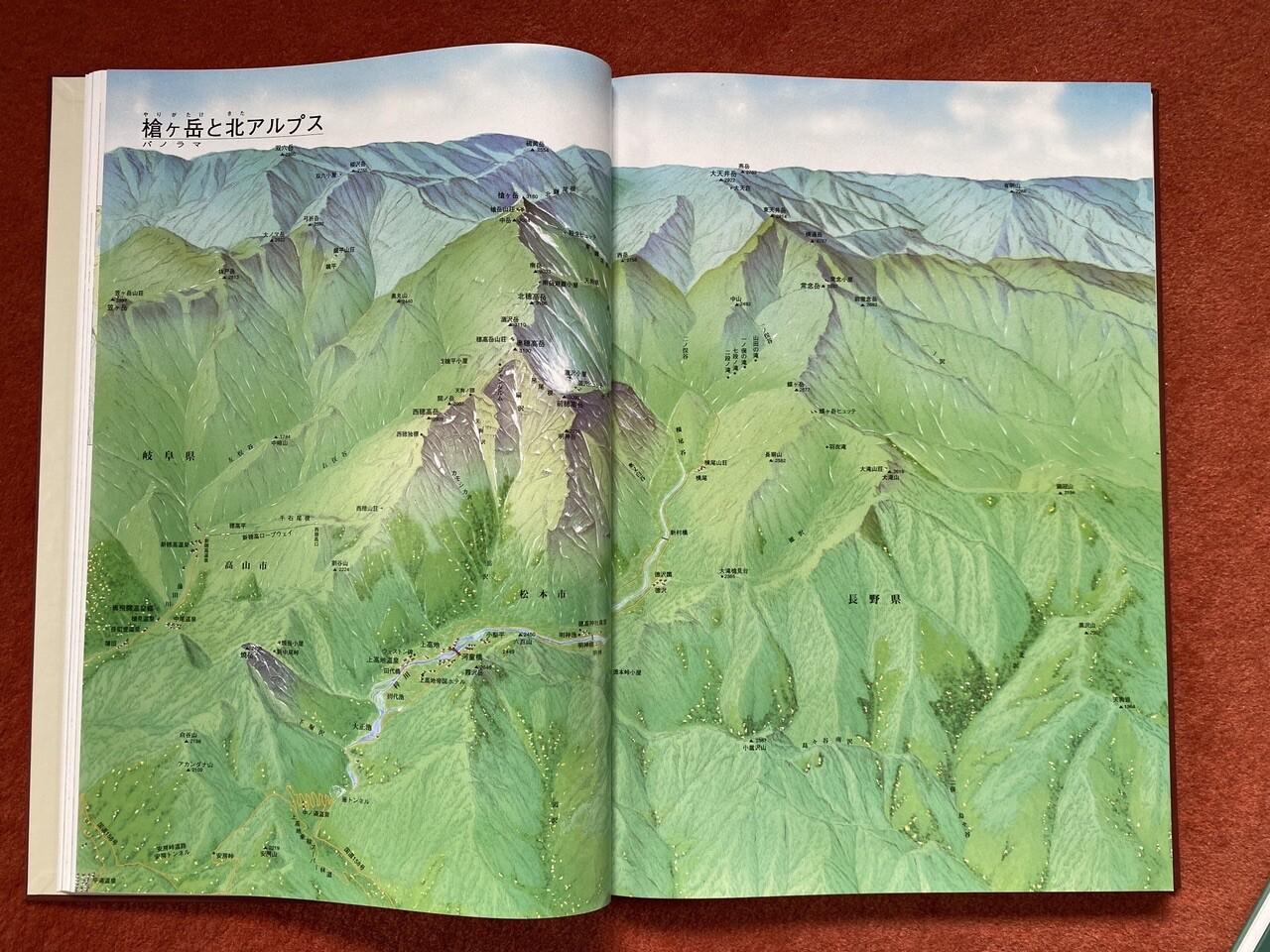 地図 ユーキャン