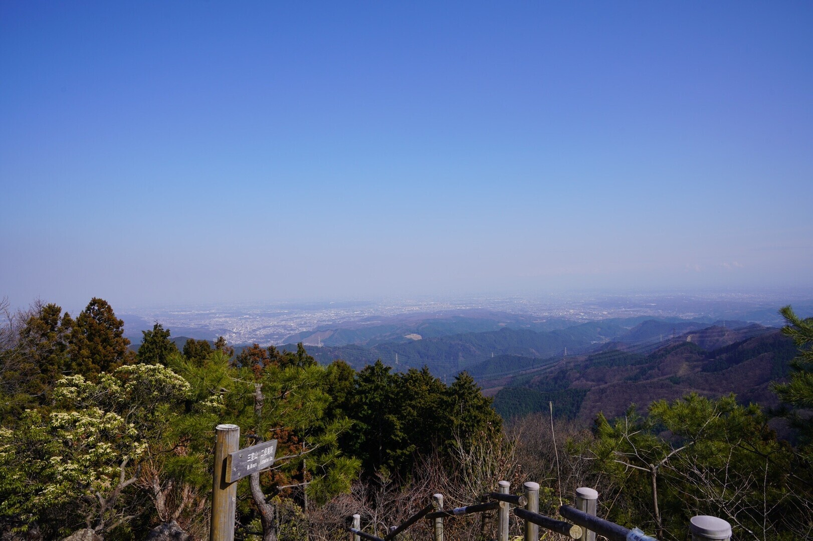 日の出山(東京都)の写真