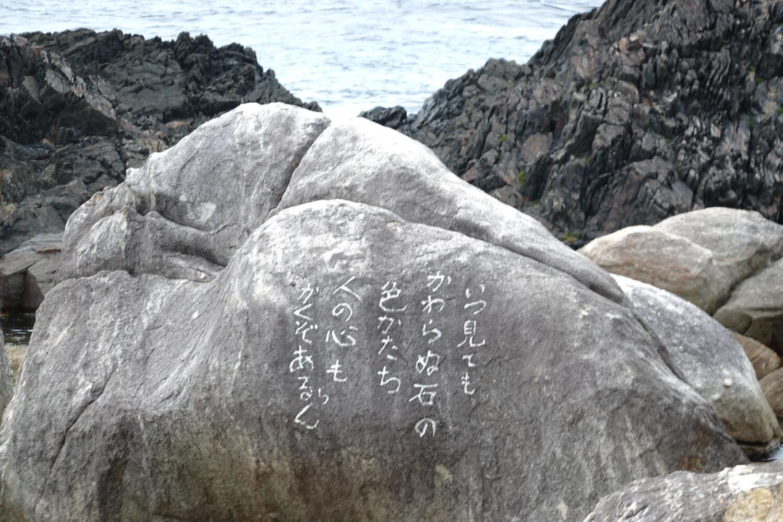 中 平 温泉 内海