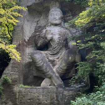 nakahiko