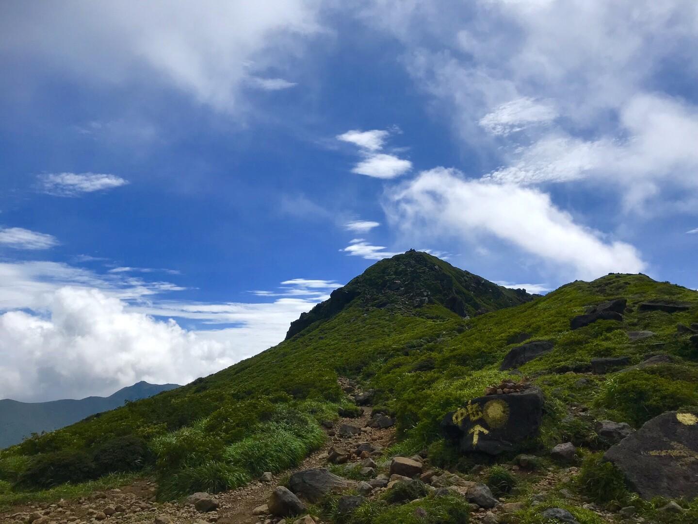 中岳(九重連山)の写真
