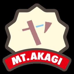 ヤマノススメ(赤城山・地蔵岳)