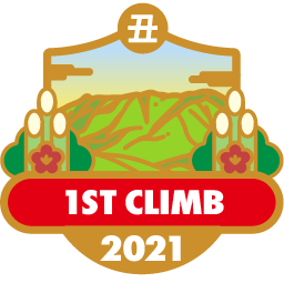 登り初め 2021