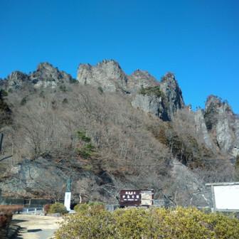 観光登山家