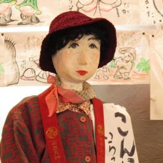 yamamurasaki