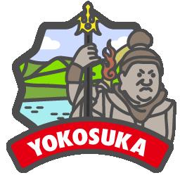 よこすかロゲイニング(鎌倉 BUSHIDO)