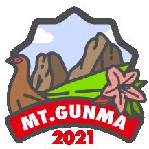MT.GUNMA 高岩
