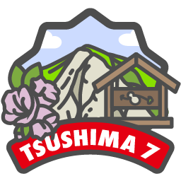 ADVENTURE OF TSUSHIMA「ADVENTURE 1」