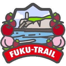 福島絶景トレイル「みちのく潮風トレイル」