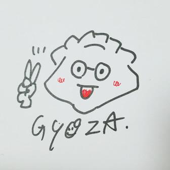 左京(ギョーザ)
