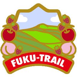 福島絶景トレイル「コンプリート」