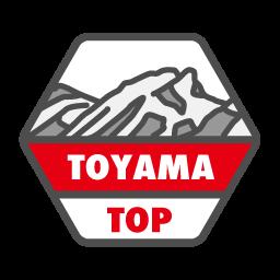 富山県の最高峰