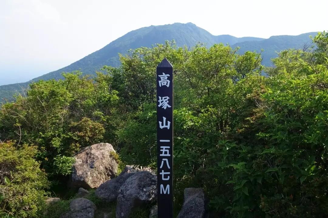 高塚山(黒岳)の写真